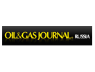 Издание Oil and Gas Journal Russia http://www.ogjrussia.com/